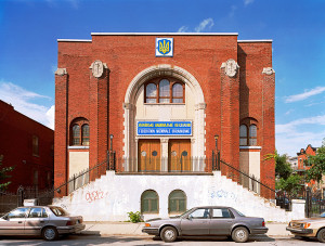 The Ukrainian National Federation - one of the many obvious Mile End landmarks featured