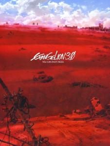 EVA 30